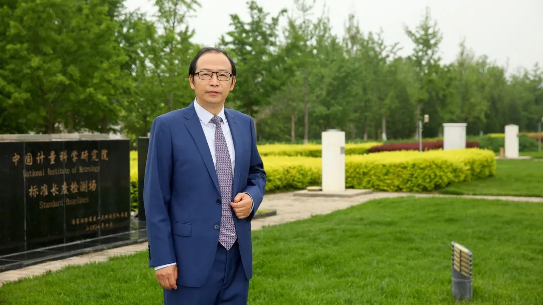 """中国计量院院长方向2020年""""世界计量日""""致辞"""